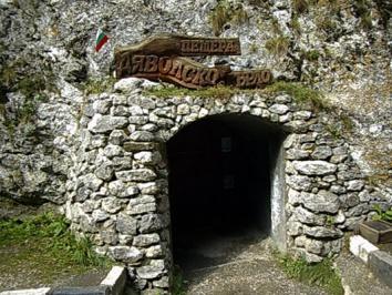 Σπηλιά Diavolskoto gurlo (Devil's Throat)