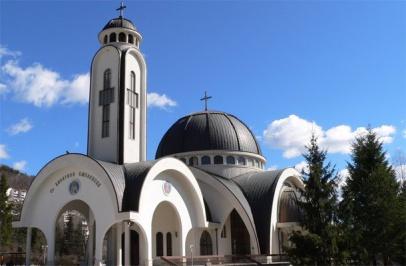 Ναός του Αγίου Βησαρίωνα του Σμολιανού