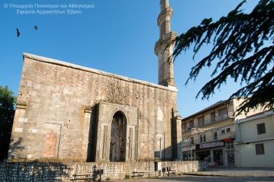 Τέμενος Διδυμοτείχου (Τζαμί Βαγιαζήτ)