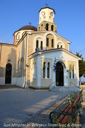 Ιερός Ναός Κοιμήσεως της Θεοτόκου