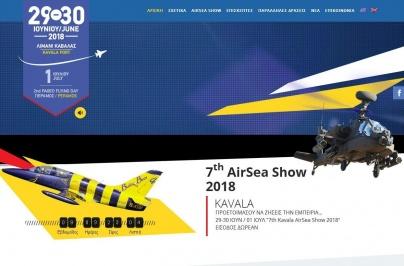 KAVALA AIR SEA SHOW 2018