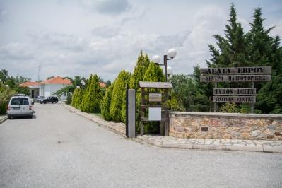 Information Center of Delta Evros