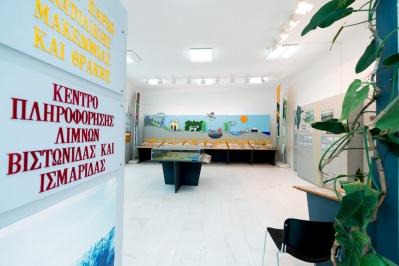 Κέντρο Πληροφόρησης Λίμνης Βιστωνίδας