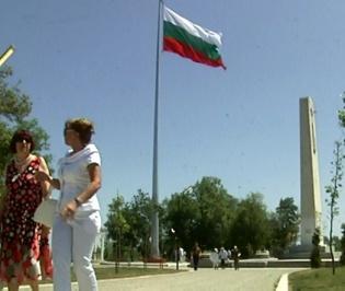 Το πιο ψηλό κοντάρι σημαίας με την εθνική σημαία της Βουλγαρίας