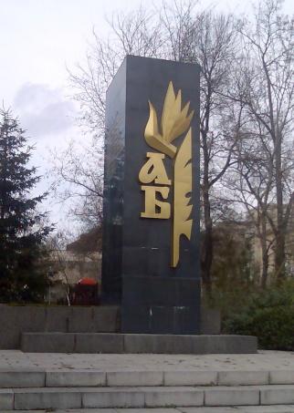 Μνημείο της Αναβίωσης των ανδρών του Χάσκοβο
