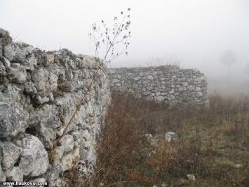 Τείχος του Χάσκοβο