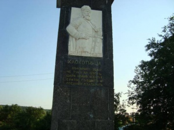 Χάλκινο μνημείο του Ιβάν Ασέν ΙΙ