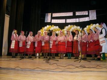 Λαογραφικό φεστιβάλ Χρυσό Φθινόπωρο στο Simeonovgrad