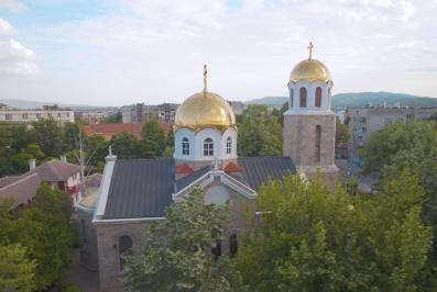 Εκκλησία Αγ. Γεωργίου Νικηφόρου - Kardzhali